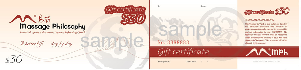 massage philosophy voucher gift certificate