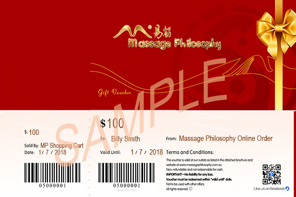 massage_philosophy-gift-certificate