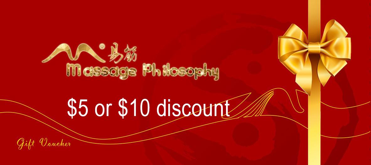 massage-philosophy-gift-voucher